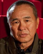 HOU HSIAO HSIEN
